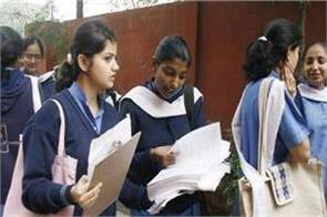 haryana board released the datesheet of the 10th 12th examinations