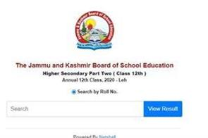 results of 12th examinations declared for leh division