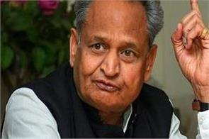 central government should take timely steps to control inflation gehlot