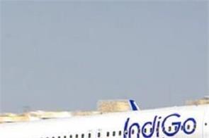 national news punjab kesari indigo bangalore jaipur airline