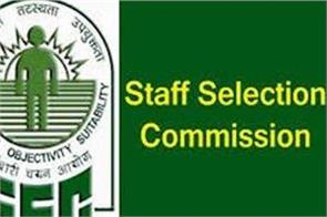 stenographer group c and group d recruitment exam 2019 result released