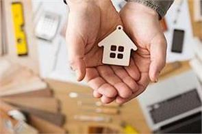 pmay government is giving up to 2 67 lakh discounts to home buyers