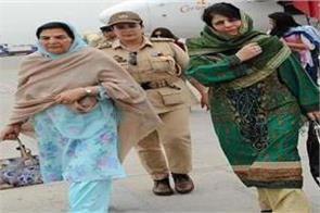 mehbooba mufti s mother passport is rejected