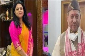wife came to the rescue of cm tirath singh