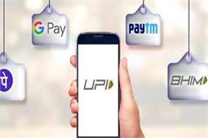 paytm will benefit by setting market share limit in upi payment sector