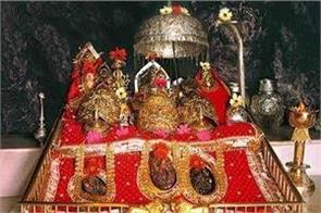1810 976 kg gold ascended to the darbar of shri mata vaishno devi