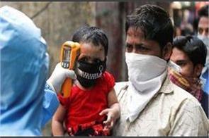 national news punjab kesari corona virus delhi traffic holi
