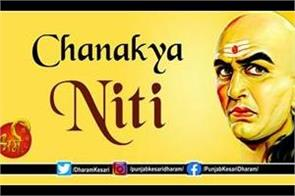 chanakya niti sutra niti hindi