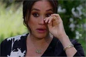 meghan markle said she  didn t want to be alive anymore