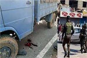 soldier martyred in srinagar was cremated in ancestral village of up