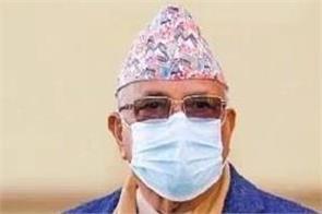 international news punjab kesari nepal bidya devi bhandari