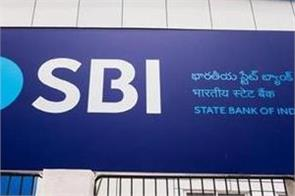 67 transaction done in sbi online 40 thousand savings accounts