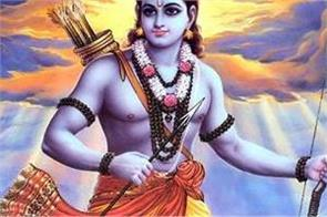 shri ram is the symbol of indian values