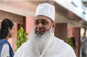 badruddin ajmal target to pm modi amit shah