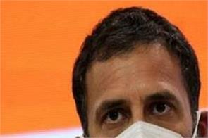 national news punjab kesari congres rahul ghandi narinder modi lpg price