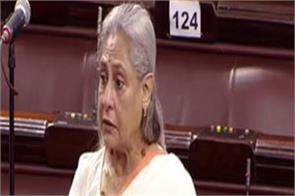 jaya bachchan raised the issue of manual scavenging in rajya sabha