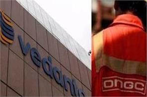 court revokes order to extend oil agreement with vedanta