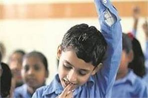 delhi board of school education delhi cm arvind kejriwal