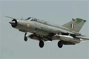 indian air force mig 21 plane crash