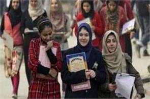 schools open in kashmir