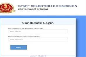 ssc steno recruitment exam final answer key released