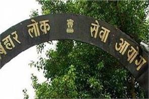 results of 66th prelims exam released 8997 candidates declared successful