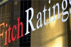 many things not yet clear about bpcl disinvestment fitch