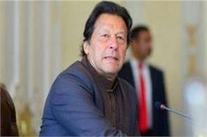 pak sc rejects imran govt s appeal against ecp s decision