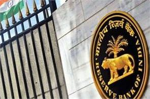 rbi has made new rules only after the approval of the customer