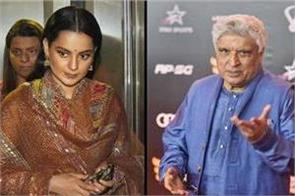 javed akhtar defamation case bailable warrant issued against kangana ranaut