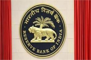 rbi did not take any decision on allowing corporate groups to enter