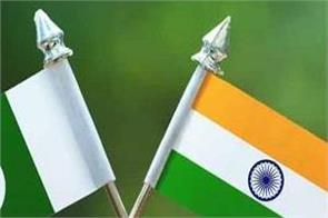 indus commissioners meeting of indo pak