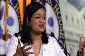 pramila jaipal nominated vice president of chief congress subcommittee