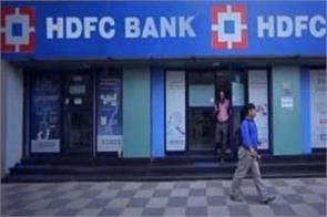 hdfc bank s msme loan up by 30 to cross rs 2 lakh crore