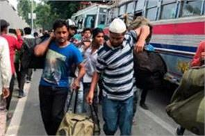 total 44167 kashmiri migrant families registered since 1990 mha