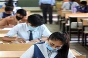 gujarat examination dates for 9th and 11th examinations