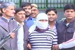 batla house encounter case  terrorist ariz khan convicted