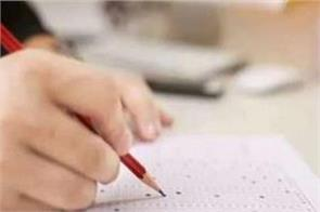 nta will soon release answer for jee main phase 1 exam