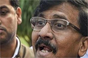 raut statement about parambir singh letter