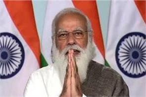 pm modi to release 11 volumes of bhagavad gita manuscript today