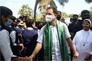 rahul gandhi said in tamil nadu rss and modi insult tamil language