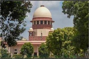 sc says on ott it should be necessary to control