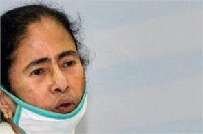 national news punjab kesari west bengal assembly elections supreme court
