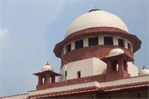 supreme court to begin physical hearing