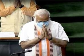 congress accuses pm of not coming to lok sabha modi arrives in house shortly