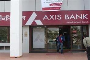 axis bank changes fd interest rates know new rates