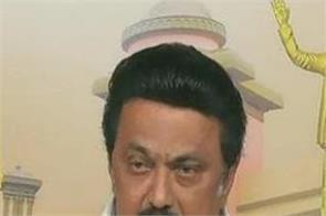 national news punjab kesari tamil nadu dmk petrol diesel mk stolin