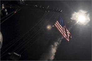 us announces new missile defence to counter russia china