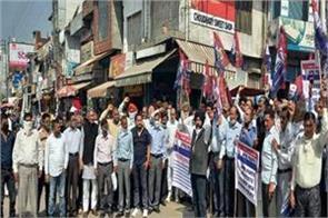 protest against minning in vijaypur