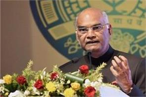 ganga is the foundation of indian culture and development kovind